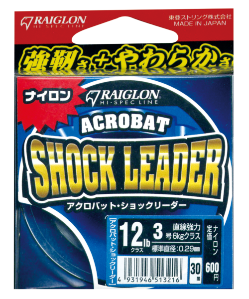 <span>レグロン ACROBAT・ショックリーダー<br>【ナイロン】</span>
