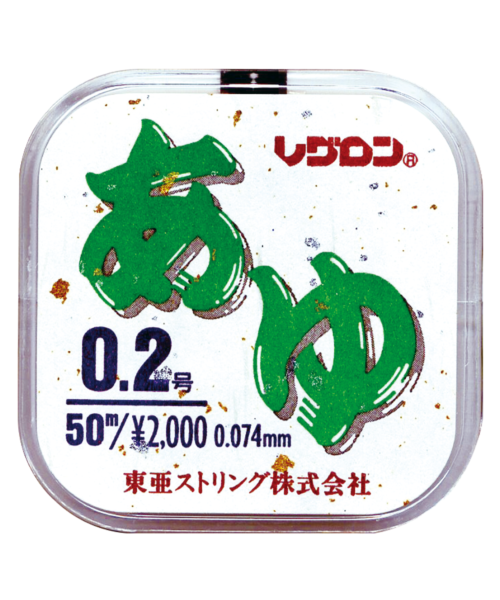 <span>レグロン あゆ 50m<br>【ナイロン】</span>