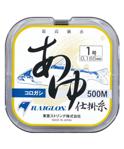 <span>レグロン あゆ仕掛糸<br>【ナイロン】</span>