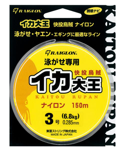 <span>KAITOU RUPAN イカ大王・泳がせ専用<br>【セミフロートナイロン / 平行巻】</span>