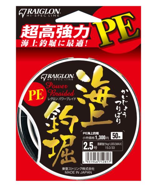 <span>レグロンPE 海上釣堀<br>【PE】</span>