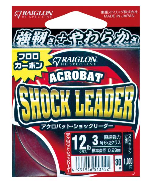 <span>レグロン ACROBAT・ショックリーダー<br>【フロロカーボン】</span>