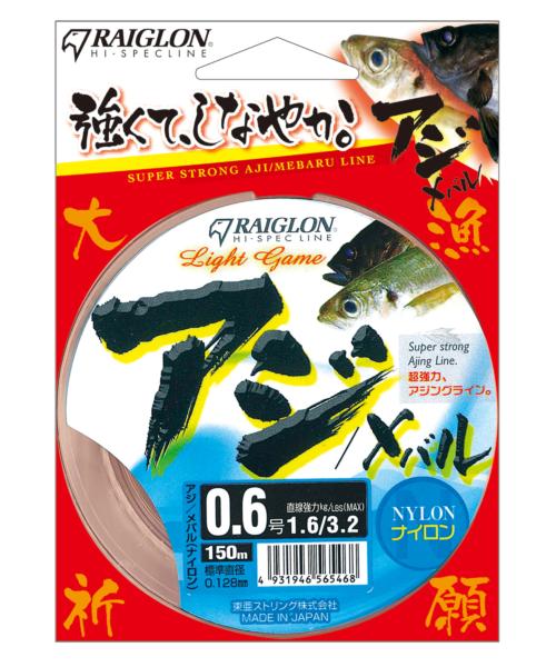 <span>Light Game アジ / メバル<br>【ナイロン】</span>