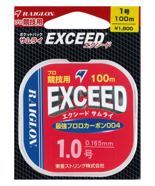<span>エクシードサムライ<br>【フロロカーボン】</span>