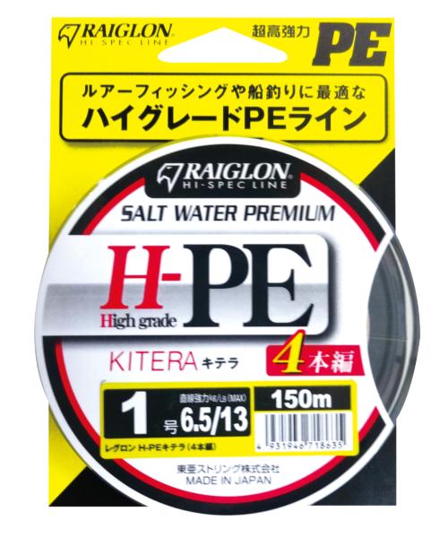<span>レグロン H-PE キテラ<br>【PE】</span>