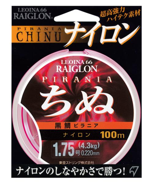 <span>ちぬ(黒鯛)ピラニア<br>【ナイロン / 平行巻】</span>