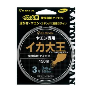 <span>KAITOU RUPAN イカ大王・ヤエン専用<br>【セミフロートナイロン / 平行巻】</span>