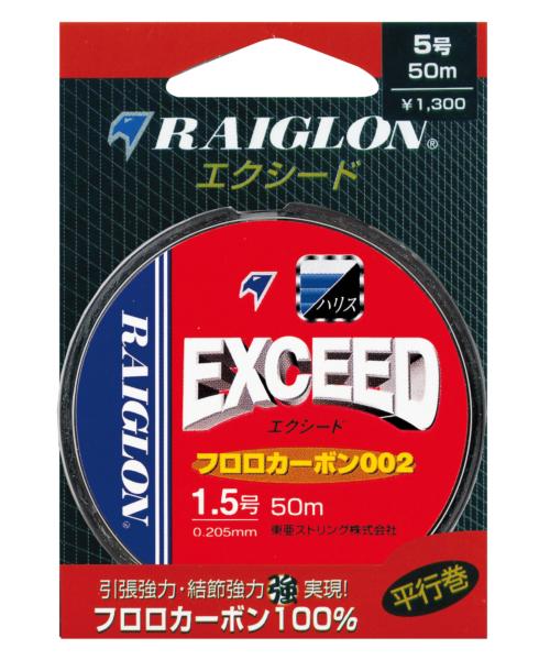 <span>エクシードフロロカーボン002<br>【フロロカーボン / 平行巻】</span>