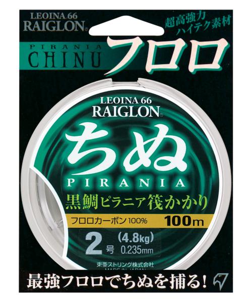 <span>ちぬ(黒鯛)ピラニア筏かかり<br>【フロロカーボン / 平行巻】</span>