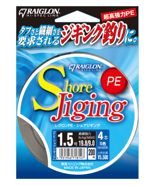 <span>レグロンPE ショアジキング<br>【PE】</span>