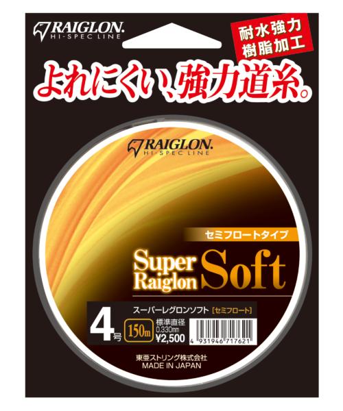 <span>スーパーレグロンソフト<br>【ナイロン / 平行巻】</span>